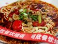 重庆可欣餐饮管理有限公司