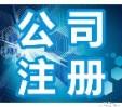 北京钰海新创投资咨询有限公司