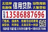 宁波人一张身份证贷款