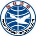 北京翰林鸿学教育科技有限公司