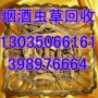 合肥礼品回收中心13035066161