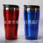 高品质杯子_高品质杯子价格_高品质杯子图片_列表网