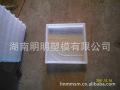 塑料明沟盖板_塑料明沟盖板价格_塑料明沟盖板图片_列表网