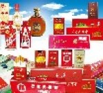 上海鸿鑫名烟名酒回收