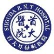 北京首大耳鼻喉医院(同仁专家坐诊)