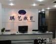 北京通州琪艺电脑培训学校