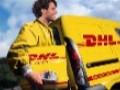 海淀DHL