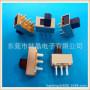 单槽板对板连接器_单槽板对板连接器价格_单槽板对板连接器图片_列表网