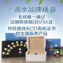 精细化学品代理加盟采购_供应_厂家_列表网