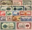 成都大觀錢幣收藏回收