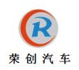 广东荣创汽车租赁咨询服务有限公司