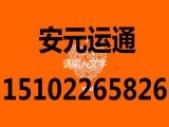 天津房屋抵押贷款,天津房屋短期借款
