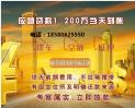 重庆市乾茂金融有限公司