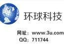 北京博霸网络技术有限公司(注:网站建设)