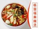 郑州佰香客餐饮有限公司