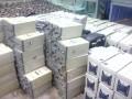 珠海香洲废旧电池高价回收电话