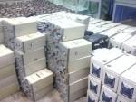 广州鸿志物资回收公司