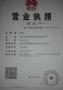 其他橡胶制品采购_供应_厂家_列表网