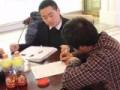 重庆身份证贷款