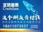 北京智桐伟业投资投资管理有限公司