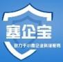 宁东专利申请 宁东计算机软件著作权 宁东发明专利