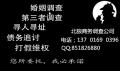 江苏/苏州市/昆山市私家人侦探收费标准?