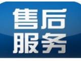 哈尔滨惠而浦洗衣机售后服务中心