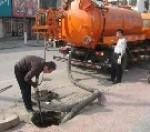 广州管道疏通