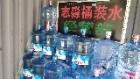 天津东丽桶装水配送中心
