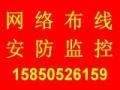 天津市佃沣安防科技有限公司