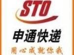 武汉申通快递运输公司