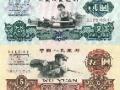 钱币邮票 银元回收