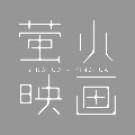 杭州萤火映画摄影工作室