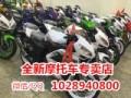 摩托车跑车专卖店