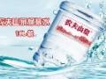 北京超华圣源桶装水经营部