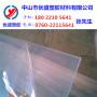 白色聚四氟乙烯薄膜_批发采购_价格_图片_列表网