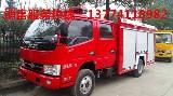 湖北小型消防车
