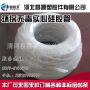 耐压硅胶管_耐压硅胶管价格_耐压硅胶管图片_列表网