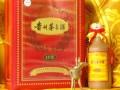 杭州茅台酒回收