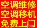 南京苏宁家电维修服务部