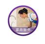 中山专业月嫂公司 提供优质月嫂服务 专业上门住家保姆月嫂服务
