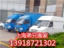 上海2吨4米2厢式货车出租公司