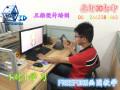 3d建模设计_3d建模设计价格_3d建模设计图片_列表网