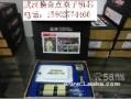 武汉南湖中南路丁字桥开锁换锁芯配车钥匙
