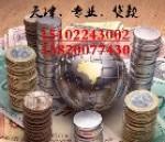 天津市房屋抵押贷款办理要求条件