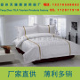 酒店促销品_酒店促销品价格_酒店促销品图片_列表网