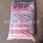 工业级硫酸铜_工业级硫酸铜价格_工业级硫酸铜图片_列表网