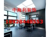 深圳市海利装饰设计工程有限公司
