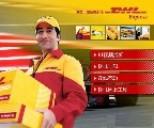 北京国际快递公司