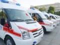 全国120救护车-高铁转运病人